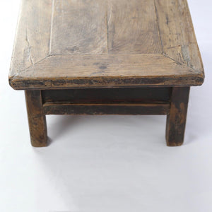"Small ""Kang"" Table"