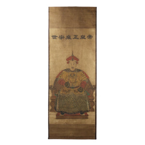 1990 20th Century Chinese Emperor Scroll