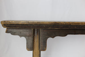 19th Century Chinese Bench