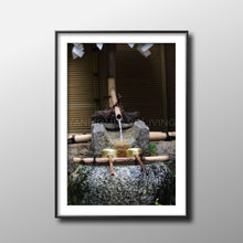 Load image into Gallery viewer, Chozubachi - Original Prints, 1/20 Edition
