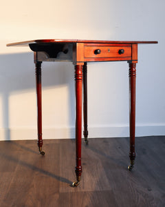 Small mahogany side table