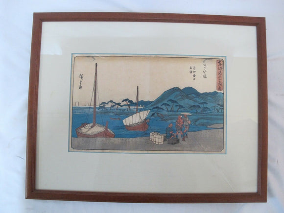 HIROSHIGE Japanese Woodblock MAISAKA STATION on Tokaido 53 Stages Print