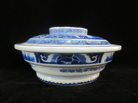 Antique JAPANESE Blue & White Finely Hand Painted Large KASHI Soup Bowl