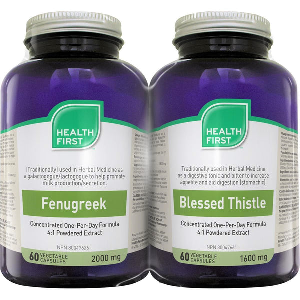Fenugreek/Blessed Thistle