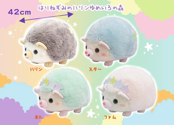 Amuse Big Hedgehog Plush Giant 42cm