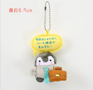 Baby Penguin Office Worker Pajamas Moon Plush Keychain Grey Charm