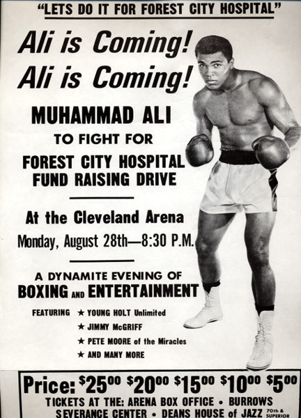 ALI, MUHAMMAD ON SITE EXHIBITION BROADSIDE (1972-DON KING'S FIRST EVENT)
