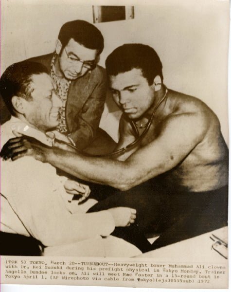 ALI, MUHAMMAD-BOB FOSTER WIRE PHOTO (1972-TRAINING WITH DUNDEE)