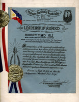 ALI, MUHAMMAD LEADERSHIP AWARD (1975-RECEIVED FROM PHILLIPINE GOVERNMENT BEFORE FRAZIER III FIGHT)