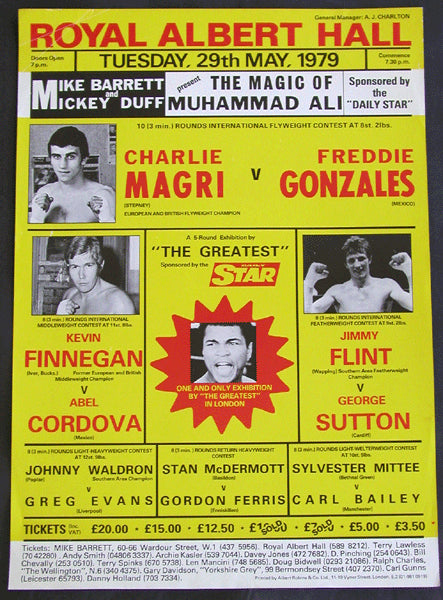 ALI, MUHAMMAD EXHIBITION ON SITE POSTER (1979)