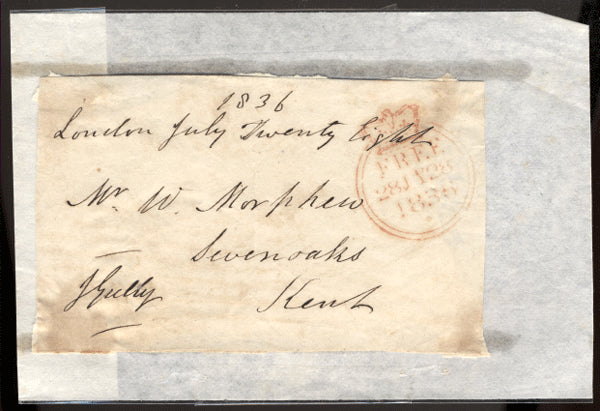 GULLY, JOHN INK SIGNATURE (1836)