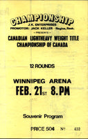 CHUVALO, GEORGE-JIM CHRISTOPHER OFFICIAL PROGRAM (1972)