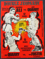 ALI, MUHAMMAD-JERRY QUARRY II CLOSED CIRCUIT POSTER (1972-SIGNED BY ARTIST BILL GALLO)