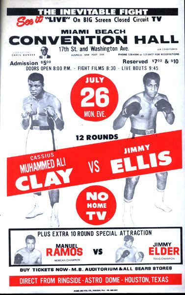 ALI, MUHAMMAD-JIMMY ELLIS CLOSED CIRCUIT BROADSIDE (1972)