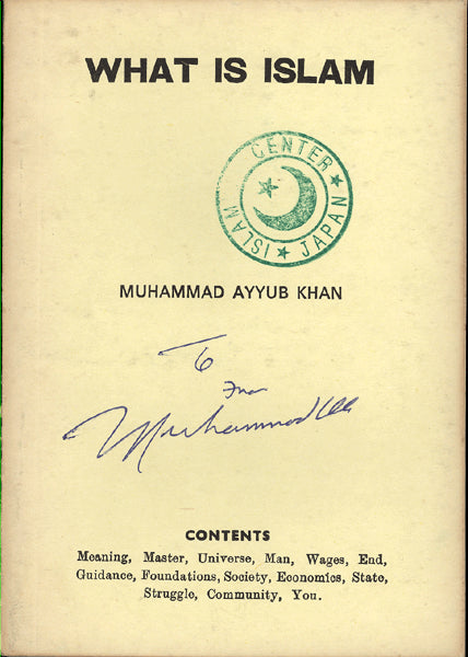 ALI, MUHAMMAD SIGNED BOOK (WHAT IS ISLAM)