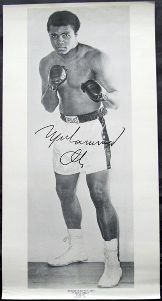 ALI, MUHAMMAD FAN CLUB POSTER (EARLY 1970'S)