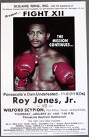 JONES, JR., ROY-RICKY STACKHOUSE ON SITE POSTER (1991)