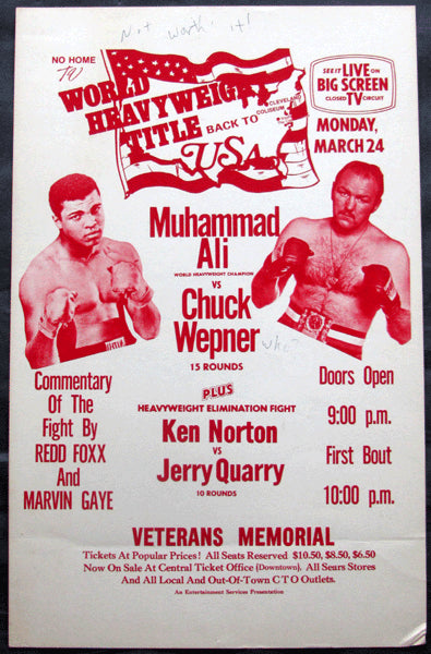 ALI, MUHAMMAD-CHUCK WEPNER CLOSED CIRCUIT POSTER (1975)