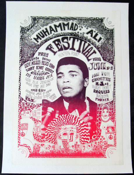 ALI, MUHAMMAD HUNTER'S POINT MUSIC FESTIVAL ORIGINAL ON SITE POSTER (1967)