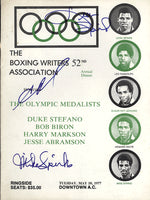BOXING WRITERS ASSOCIATION OFFICIAL PROGRAM (1977-SIGNED)