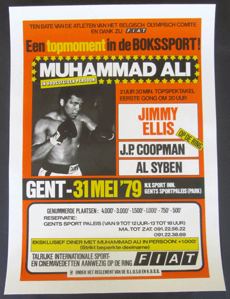 ALI, MUHAMMAD ON SITE EXHIBITION POSTER (BELGIUM-1979)