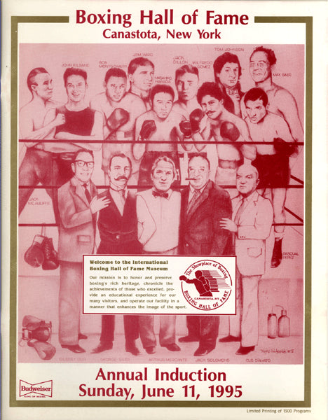 1995 BOXING HALL OF FAME PROGRAM