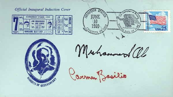 ALI, MUHAMMAD & CARMEN BASILIO SIGNED BOXING HALL OF FAME FIRST DAY COVER (1990)