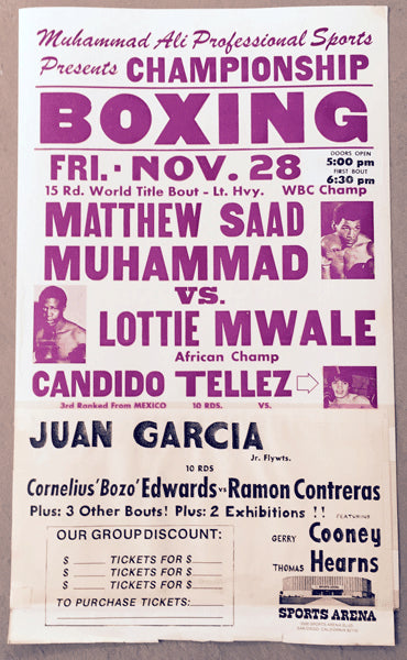 MUHAMMAD, MATTHEW SAAD-LOTTIE MWALE ON SITE POSTER (1980)