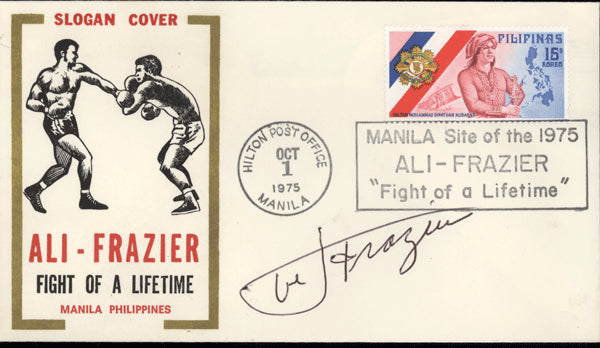 ALI, MUHAMMAD-JOE FRAZIER III FIRST DAY COVER (1975-SIGNED BY FRAZIER)