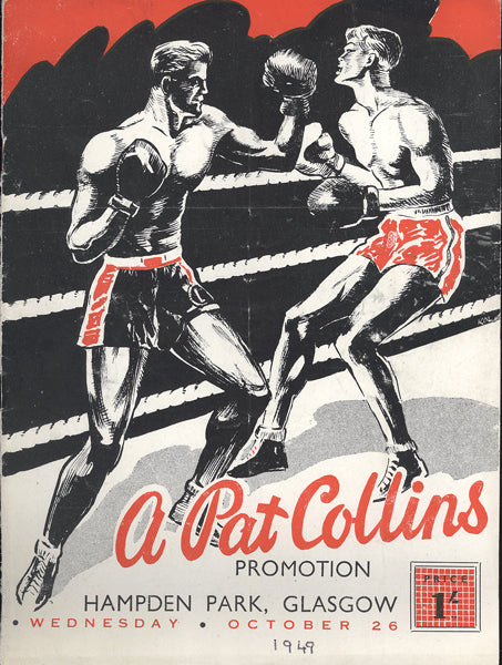 ORTIZ, MANUEL-JACKIE PATERSON OFFICIAL PROGRAM (1949)