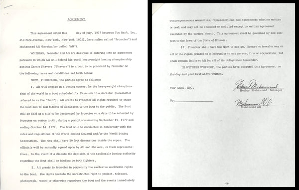 ALI, MUHAMMAD SIGNED PROMOTIONAL AGREEMENT FOR EARNIE SHAVERS FIGHT (1977)