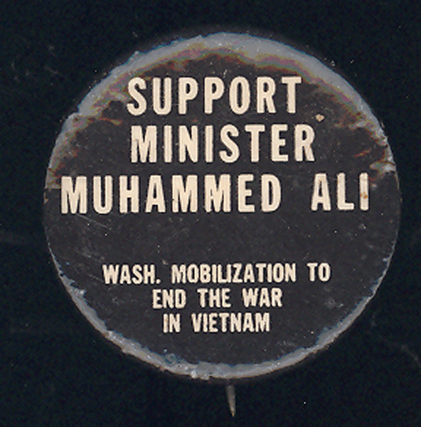 ALI, MUHAMMAD ANTI WAR MUSLIM ORIGINAL PIN (LATE 1960'S)