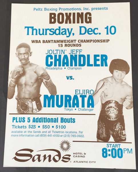 CHANDLER, JEFF-ELJIRO MURATA ON SITE POSTER (1981)