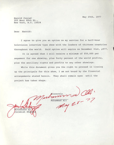 ALI, MUHAMMAD SIGNED LETTER AGREEMENT (1977-AS CHAMPION)