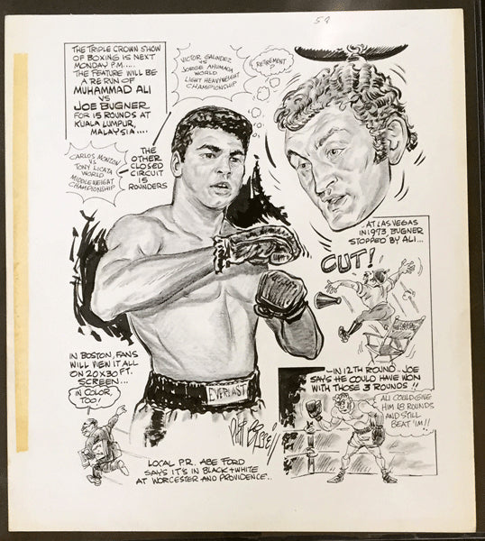 ALI, MUHAMMAD-JOE BUGNER II CARTOON ART BY PHIL BISSELL