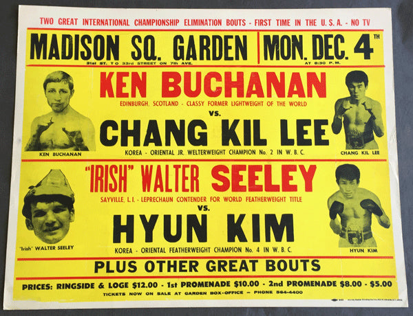 BUCHANAN, KEN-CHANG KIL LEE ON SITE POSTER (19