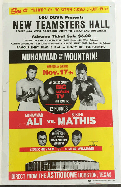 ALI, MUHAMMAD-BUSTER MATHIS CLOSED CIRCUIT POSTER (1971)
