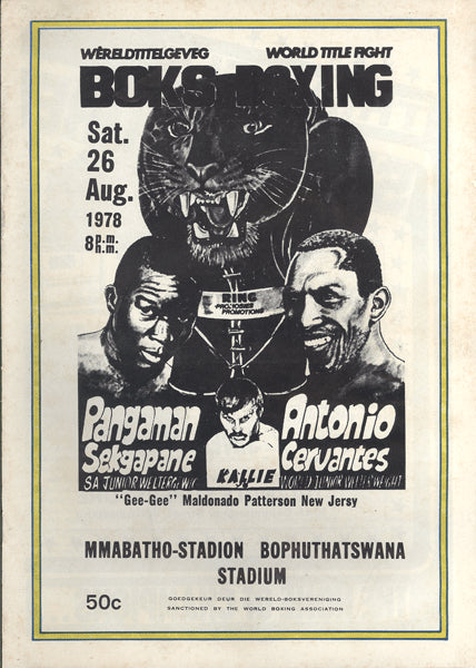 CERVANTES, ANTONIO-PANGAMAN SEKGAPANE OFFICIAL PROGRAM (1978)