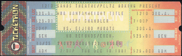 CHANDLER, JEFF-ELJIRO MURATA FULL TICKET (1981)