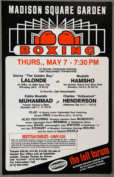 LALONDE, DONNY-MUSTAFA HAMSHO ON SITE POSTER (1987)