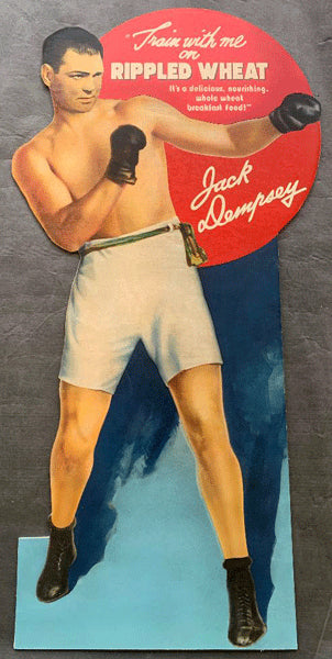 DEMPSEY, JACK ADVERTISING POSTER FOR RIPPLED WHEAT (CIRCA 1936)
