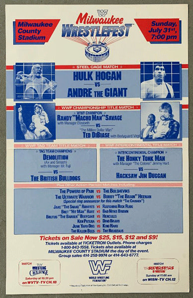 HOGAN, HULK-ANDRE THE GIANT ON SITE POSTER (1988)