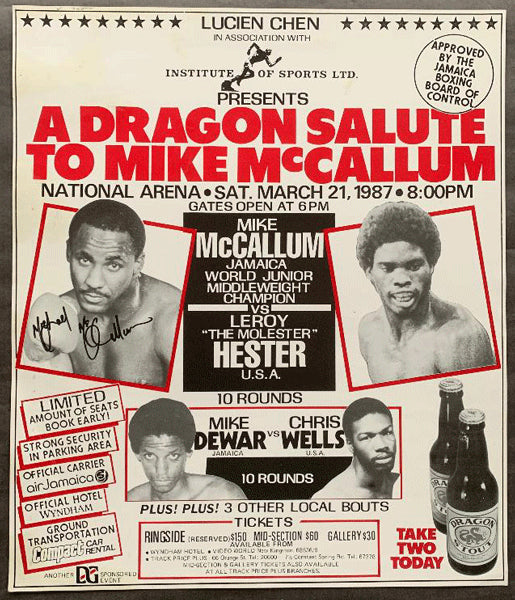 MCCALLUM, MIKE-LEROY HESTER ON SITE POSTER (1987-SIGNED BY MCCALLUM)