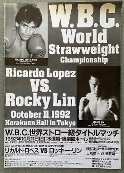 LOPEZ, RICARDO-ROCKY LIN OFFICIAL PROGRAM (1992)