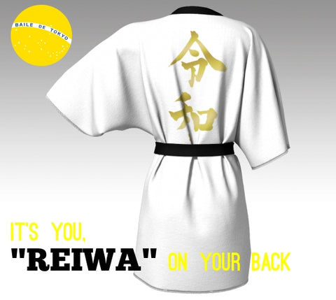 "New Era ""REIWA"" White and Gold Happi Robe"