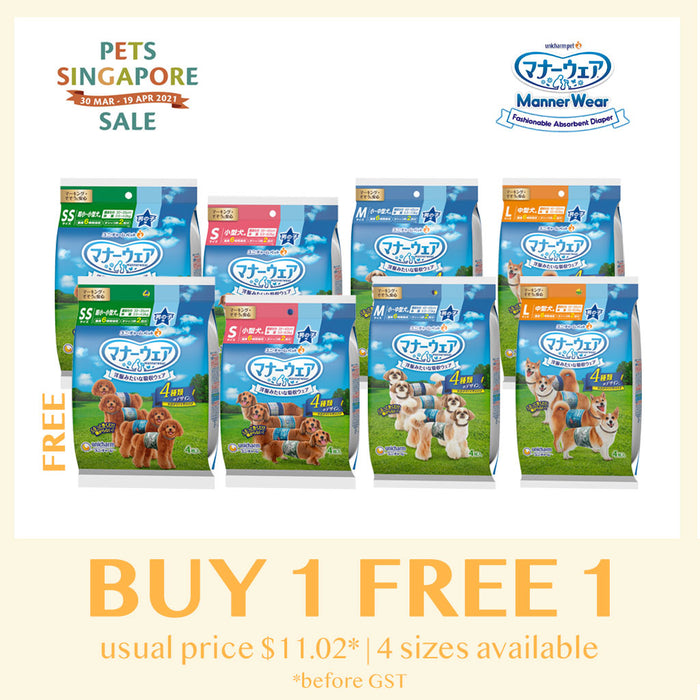 [Pets Singapore Sale - BUY 1 FREE 1] Unicharm Manner Wear Trial Pack Dog Band for Male Dogs (4 pieces)