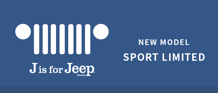 J is for Jeep 新しいモデル Sport Limited DEBUT