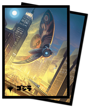 Mtg Magic The Gathering Ultra Pro Ikoria: Lair of Behemoths Deck Protector Mothra, Supersonic Queen 100CT Sleeves - Collector's Avenue