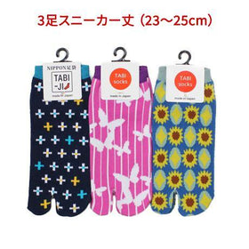 Tabi Socks Assortment