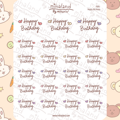 mihaland - Happy Birthday Planner Stickers (D061)